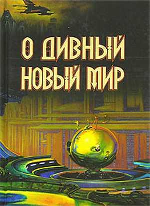 ГПУ не располагает информацией о месте нахождения Клюева - Цензор.НЕТ 6489